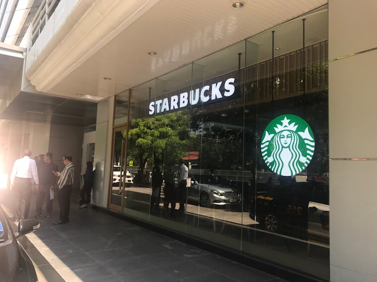 a starbucks in the wild!