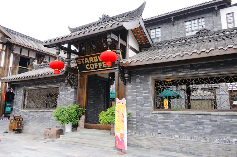 starbuck's in china set in a temple